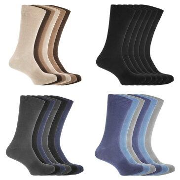 (フロソ) FLOSO メンズ コットンミックス ライクラソックス 紳士靴下セット ソックスセット(6足組) 男性用 【楽天海外直送】