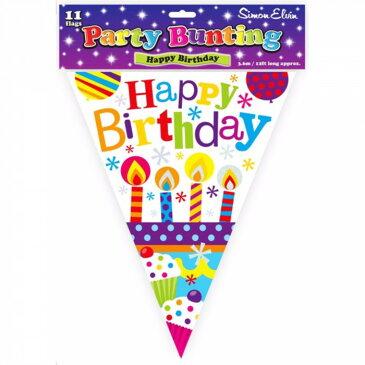 (サイモン・エルヴィン) Simon Elvin 誕生日ケーキ Happy Birthday バナー ガーランド 旗飾り デコレーション 【楽天海外直送】