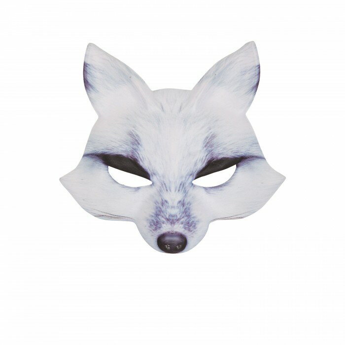 (ブリストル・ノベルティー) Bristol Novelty ハロウィン コスプレ・仮装用 ユニセックス オオカミ アイマスク 【楽天海外直送】