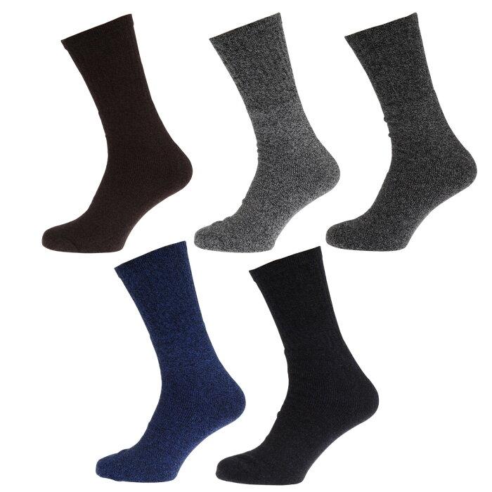 メンズ ブーツソックス 無地 靴下 カジュアル 靴下セット 紳士用靴下 (5足組) 【楽天海外直送】