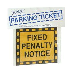 (ブリストル・ノベルティー) Bristol Novelty イギリスの駐車禁止チケット ジョーク おもちゃ いたずらグッズ 【楽天海外直送】