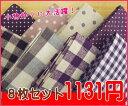 【リネン生地】【コットン布】小物作りにぴったり♪チェックとドット柄、綿麻などなど♪カット...