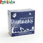 【クーポン配布中】Premium乳酸菌H&JIN(動物用30包)