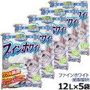 【クーポン配布中】猫砂 紙砂 常陸化工 オシッコの色がわかる紙製猫砂ファインホワイト 12L×5個(送料無料/沖縄を除く)(同梱不可) その1