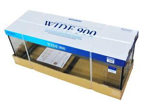 コトブキ 90cm水槽 ワイド900ブラック (90X30X36cm) 大型商品