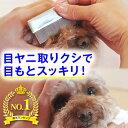 ニューハニースマイル フリー&コーム 犬 猫 コーム 関東当日便