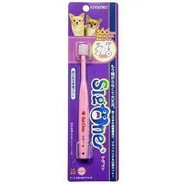 【ペット用歯ブラシ】「シグワン」超小型犬用(口臭予防歯磨き歯みがき歯垢歯石白犬いぬペットペット用品歯周病対策デンタルケアマッサージ悪臭口よだれくさい臭い磨きやすい使いやすい360度嫌がる噛む)