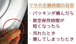 【真空タイプ・フードストッカー】CK008プラスチックジャー5L(犬いぬイヌ猫ねこネコ犬用フード猫用フード餌エサえさご飯ごはんキャニスター保存容器密閉自動真空)
