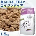 魚のEPA、DHAで毛づやアップ!【猫 キャットフード】「グリーンフィッシュ」