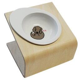 【犬猫食器台】傾斜のある食器台キート「コ」の字タイプ【Sサイズ】(犬の食器台猫の食器台フードボウルスタンド食器スタンドスタンドテーブル食器木製国産安全超小型犬小型犬いぬイヌねこネコ首腰関節老犬老猫パピー高さ獣医北欧Keat)
