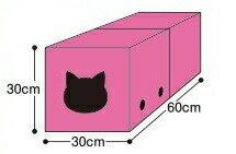 【猫おもちゃ】マット型組み立て式・ねこトンネルブラウン&アイボリー(10枚入り)【猫用品猫(ねこ・ネコ)ペットペットグッズペット用品オモチャ玩具トンネル】