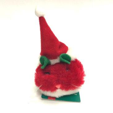 ぶるぶるねずみ クリスマスバージョン
