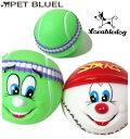 【犬 おもちゃ ボール 犬用 玩具】【宅配便のみ】犬用おもちゃ ラバーボール【LovableDog】【コンビニ受取対応商品】