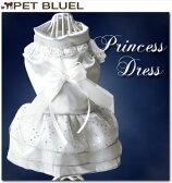 【犬 服 ウェディング ドレス 花嫁 ドッグウェア ドッグウエア 犬用】プリンセスドレス【メール便OK】