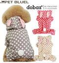 【犬 ペットウェア ロンパース】dobaz   ラブリーラビットカバーオール - Lovely rabbit Jumpsuit【メール便不可】 ※セール商品につき、返品、お取り換えはできません その1