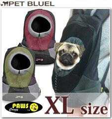 【あす楽】【送料無料】犬用 抱っこ・リュック型 キャリーバッグ■XLサイズ(4~7kg)■CrazyPaws(Paws)【犬 だっこ 抱っこ紐 キャリー キャリーバック リュック】【P27Mar15】