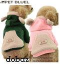 Dobaz マウスシングルベルベットコート【楽天BOX受取対象商品】 ※セール商品につき、返品、お取り換えはできません その1