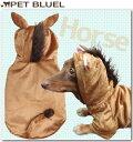 2014年は午年。防寒着としてだけじゃなく年賀状の写真にも使えます。【犬 服】【ペット ウェア...