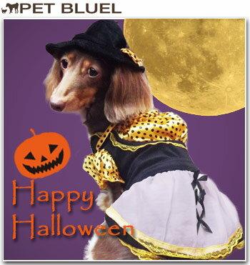 ハロウィン用の魔女コスプレです。【あす楽】【犬 服 ハロウィン コスプレ ドッグウェア ドッグ...