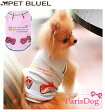 【犬 服 ドッグウェア ドッグウエア 犬用】プチボーンTシャツ【ParisDog】