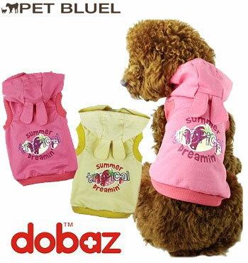 【犬 服 ドッグウェア ドッグウエア 犬用】ラビットフードパーカー【dobaz】【コンビニ受取対応商品】【メール便OK】※セール商品につき、返品、お取り換えはできません