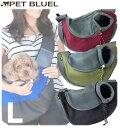 【送料無料】犬用スリング式ショルダーキャリーバッグ■Lサイズ(〜4kg)■CrazyPaws(Paw ...