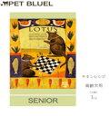 LOTUS(ロータス) シニアチキンレシピ小粒 1kg【楽天BOX受取対象商品】