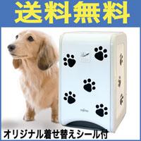 富士通ゼネラル ペット専用機 プラズィオン HDS-150B-W...