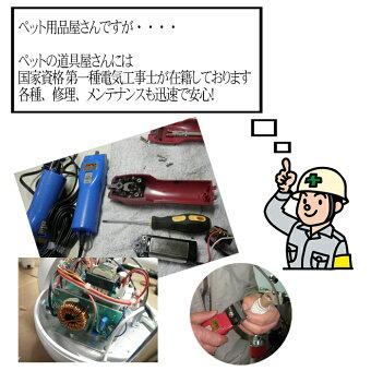 【送料無料】スピーディククリッパーSP3タピオ『ペット用バリカン』無料砥券3枚付