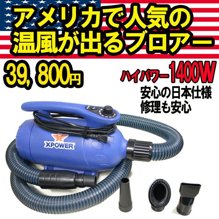 36,852円(税別)