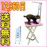 【トリミングテーブル】bee ハッピーグルーミングテーブル ピンク
