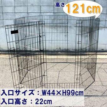 ペットサークルペットメイトエクセサイズペン48G121cmドア付ブラック