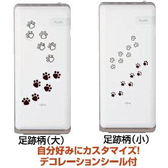 富士通ゼネラル集じん機能付ペット臭脱臭機「プラズィオン」HDS-302C