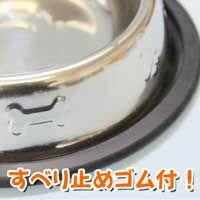 KPペット用食器シンプルボウル富士型M