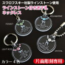 Rsm-necklace05