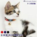 デイリー猫首輪EX ロココ風 小花柄 ラミネート 猫用首輪
