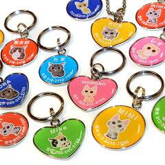 【猫の迷子札】【まいごふだ ねこ】6色カラーと17種類の可愛いイラストから選べる♪猫の迷子札 ...