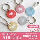 Am-air-aa1-06w