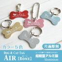 Am-air-aa3-06-2