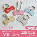 Am-air-aa3-06w-2