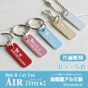 Am-air-aa4-06