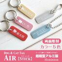Am-air-aa4-06w