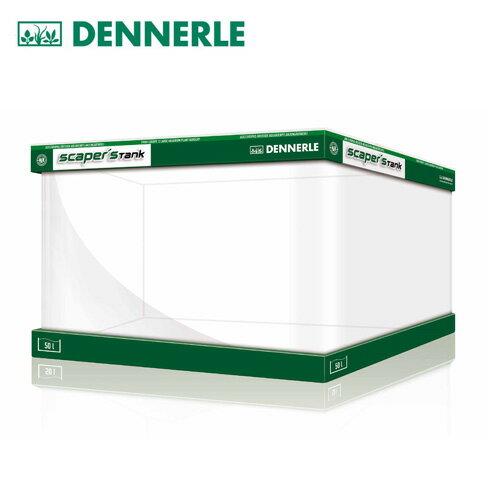 デナリ【DENNERLE】スケーパーズタンク (W40cm×D32cm×H28cm) 【水槽グッズ】