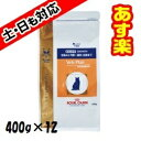 【16時まであす楽対応】ロイヤルカナン猫用キトンケア 400g×12個...