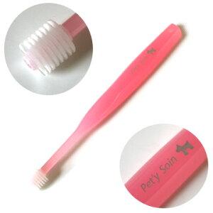 ブラッシング&口臭カット♪360°歯ブラシだから角度を気にせず簡単キレイ!ペットパラダイス ...