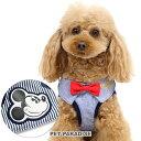 ディズニー ミッキーマウス ヒッコリー ベスト ハーネス 【S】 【小型犬】 | かわいい可愛い人気 おしゃれ その1