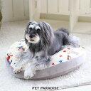 猫 ベッド 犬 ベッド 冬 ペットベッド 犬 40×40cm ふわふわ もこもこ クッション ベッド 暖かい ペットベッド クッション 可愛い 犬 猫 クッション 猫ベッド 犬ベッド 冬 洗える ぐっすり眠る おしゃれ ペット用品 滑り止め 防寒
