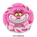 犬 おもちゃ ディズニー ふしぎの国のアリス チェシャ猫 | 音が鳴る ぬいぐるみ ボール ロープ オモチャ 玩具 トイ TOY 小型犬 おもちゃ 猫 かわいい おもしろ インスタ映え