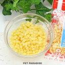 ペットパラダイス 犬 おやつ 国産 チーズ 小粒 40g | 犬オヤツ 犬用 ペット