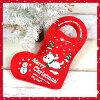 【数量限定】ペットパラダイス愛犬用おやつクリスマスブーツ